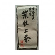 Arashiage Green Tea (Yabukita) 200g