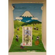Natural Cultivation Yabukita 100g